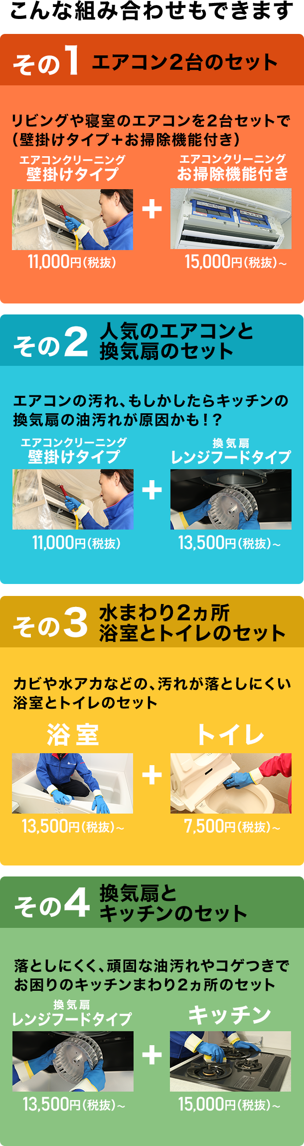 sp_19-09_02-1