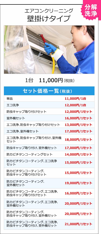 sp_19-09_03